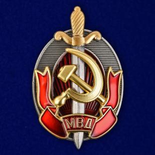 Нагрудный знак «Заслуженный работник МВД»