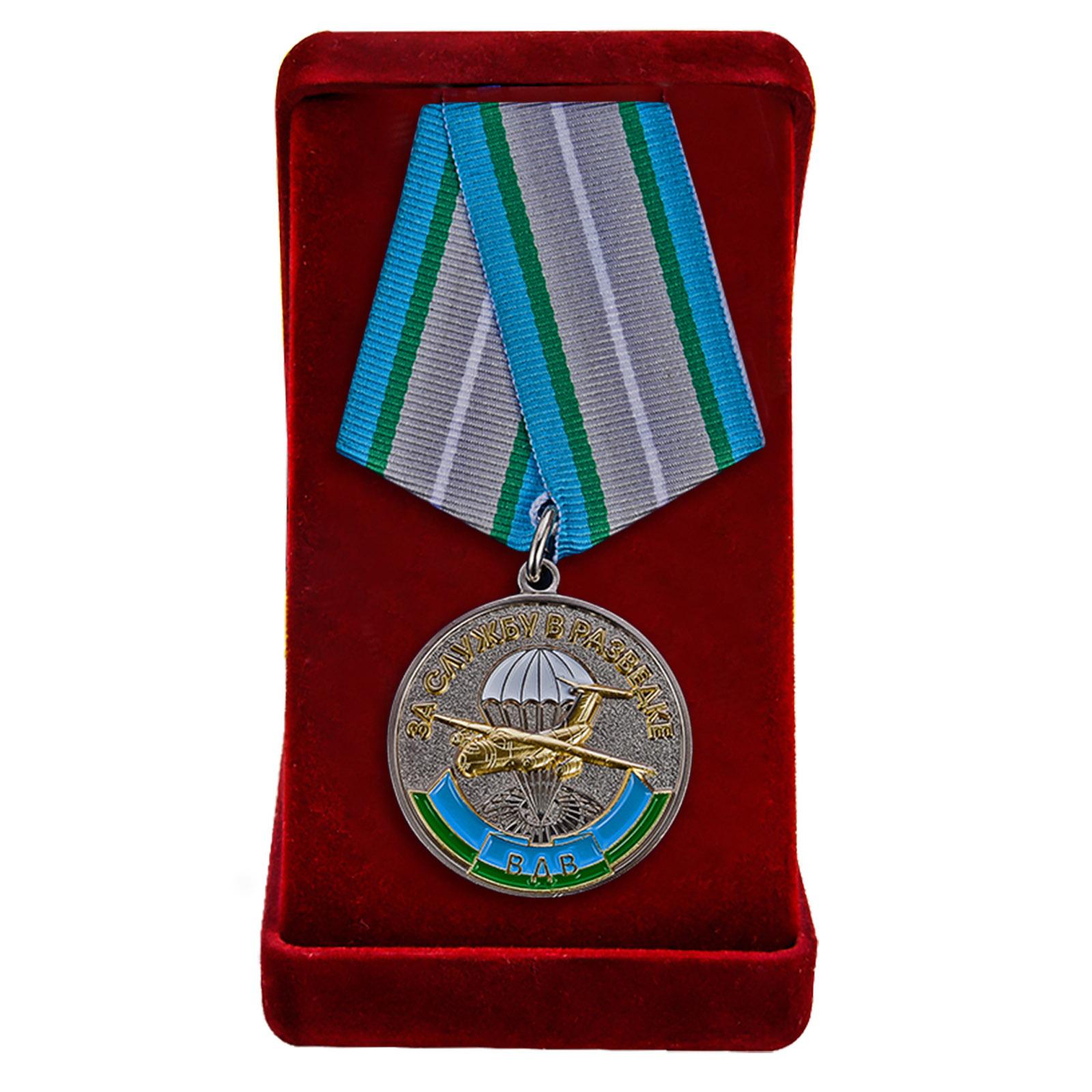 Купить медаль За службу в разведке ВДВ онлайн выгодно