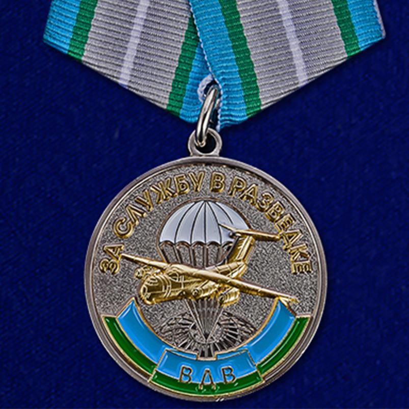 Наградная медаль За службу в разведке ВДВ - общий вид