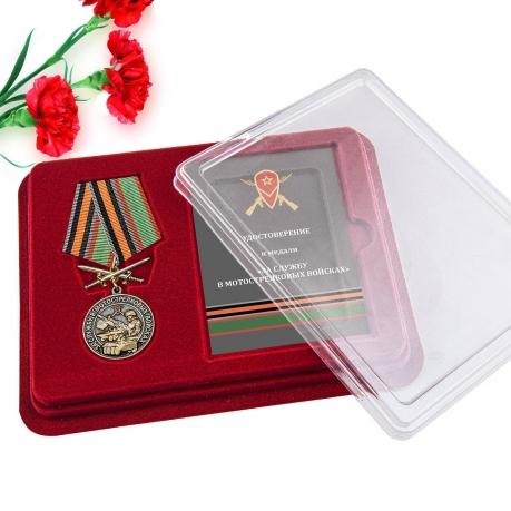 Нагрудная медаль За службу в Мотострелковых войсках