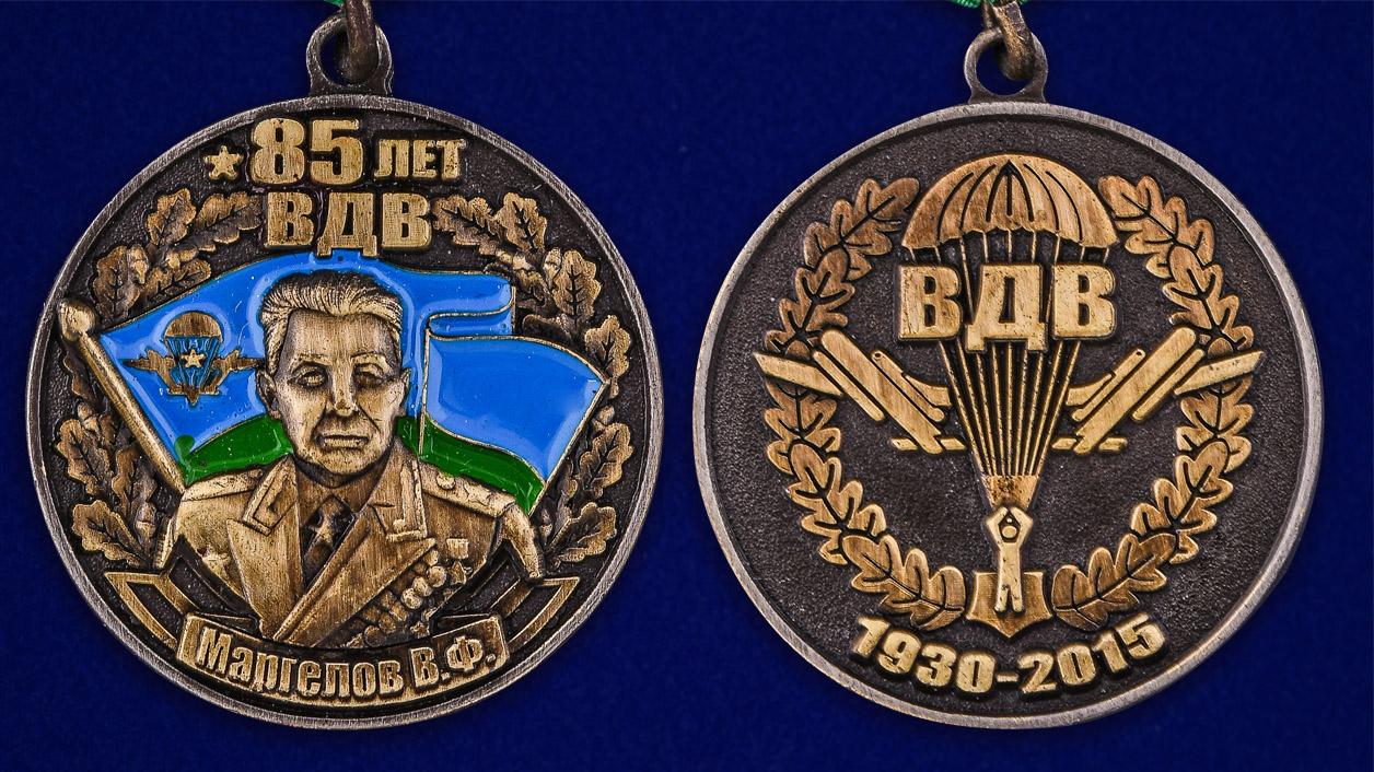 Нагрудная медаль ВДВ с изображением Маргелова В Ф - аверс и реверс