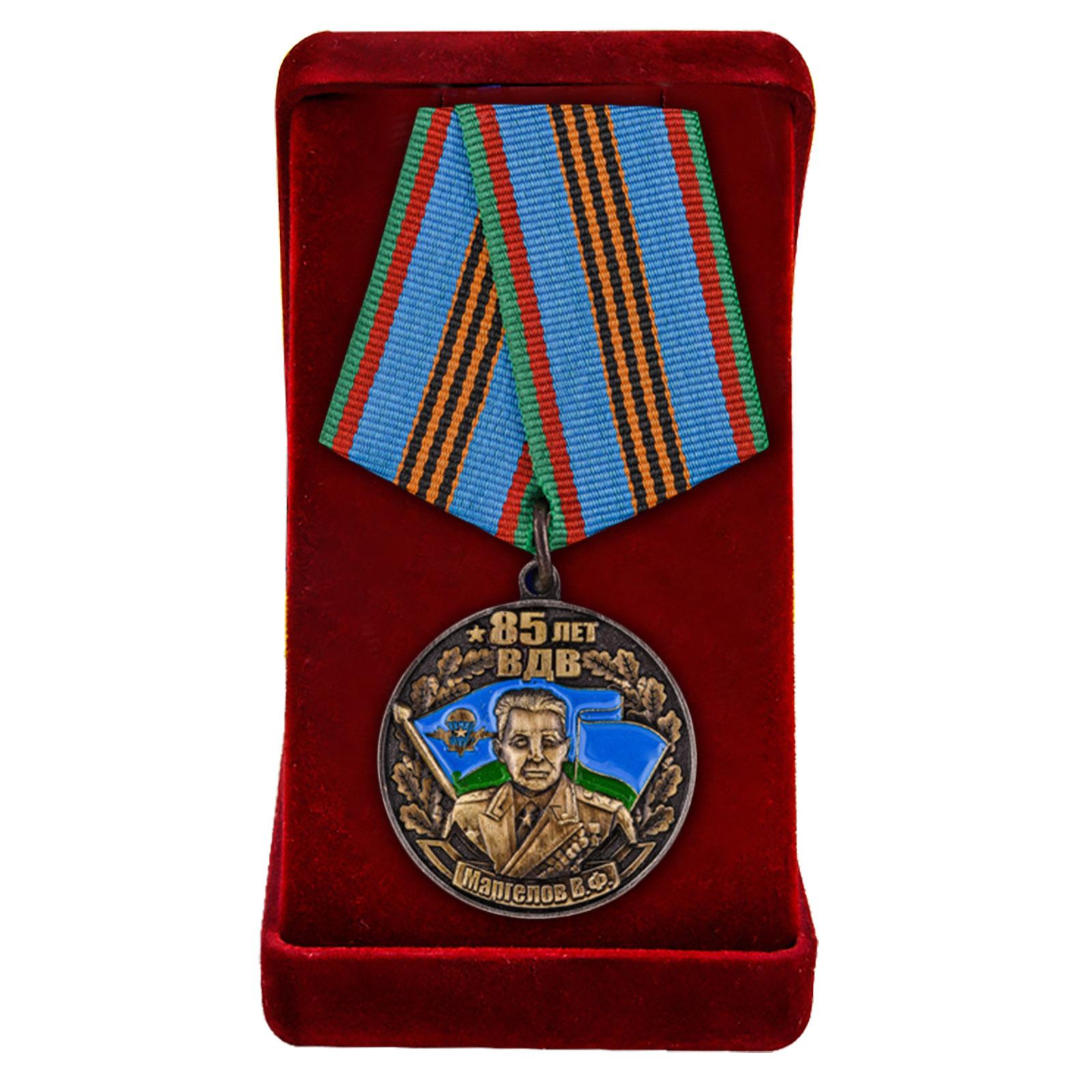 Купить нагрудную медаль ВДВ с изображением Маргелова В Ф онлайн