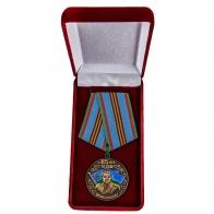 Нагрудная медаль ВДВ с изображением Маргелова В Ф - в футляре