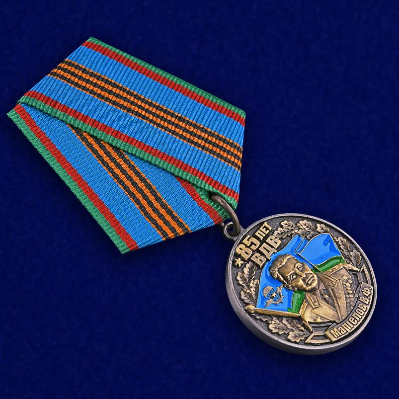 Нагрудная медаль ВДВ с изображением Маргелова В Ф - общий вид