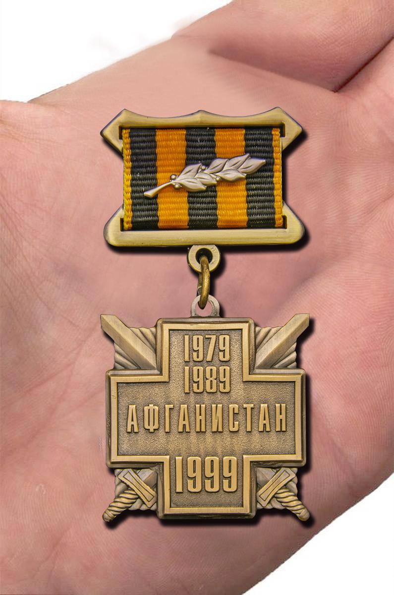 """Нагрудная медаль """"10 лет вывода войск из Афганистана"""" (золото) по лучшей цене"""