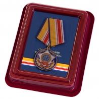 Нагрудная медаль 100 лет Службе внешней разведке - в футляре