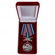 Нагрудная медаль 106 Гв. ВДД