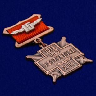 """Заказать нагрудную медаль """"15 лет вывода войск из Афганистана"""" в Военпро"""