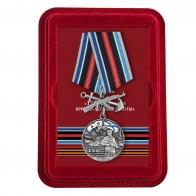 Нагрудная медаль 155-я отдельная бригада морской пехоты ТОФ