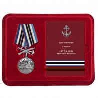 Нагрудная медаль 177-й полк морской пехоты - в футляре