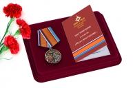 Нагрудная медаль 30 лет МЧС России