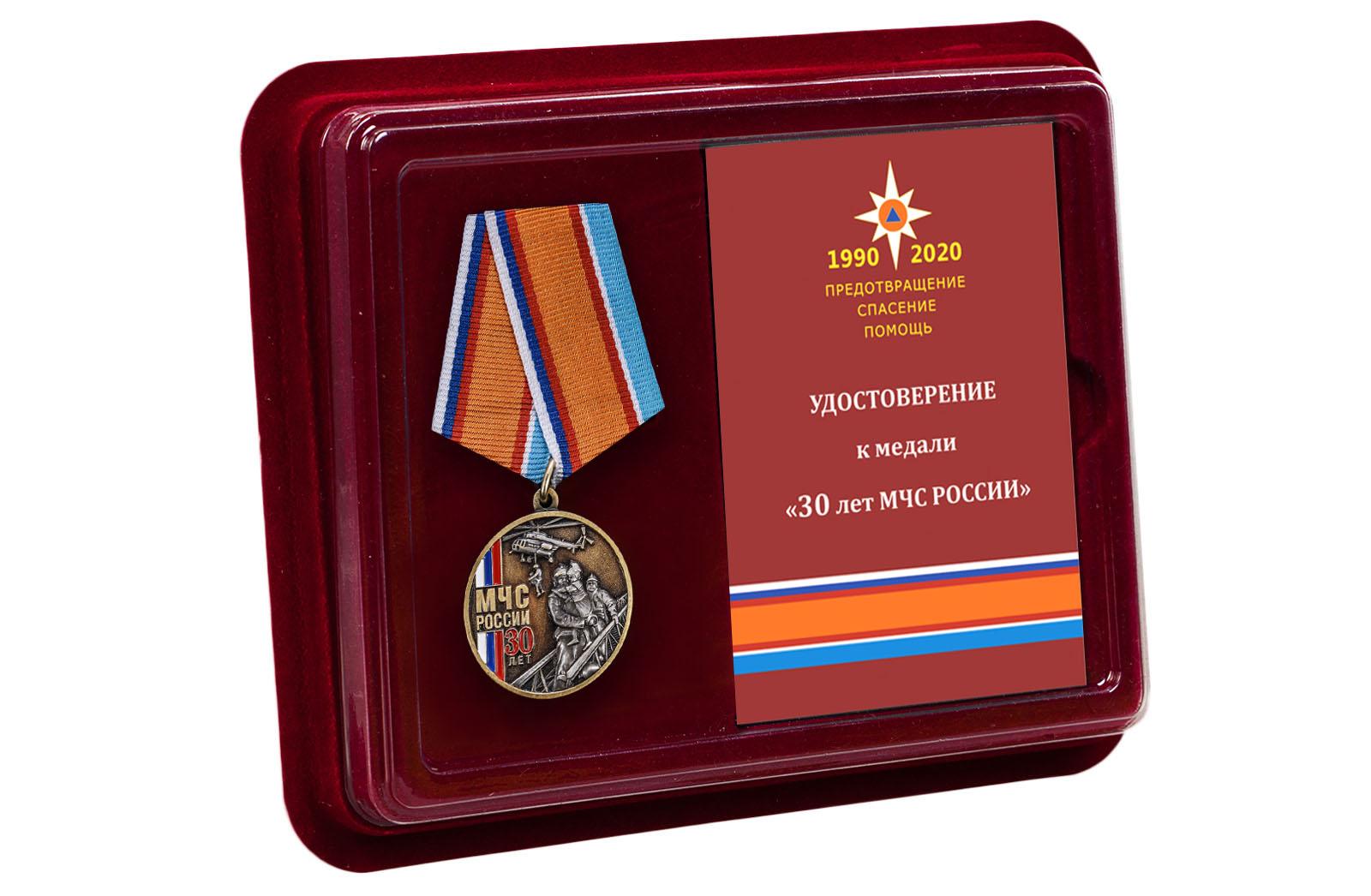 Нагрудная медаль 30 лет МЧС России - в футляре
