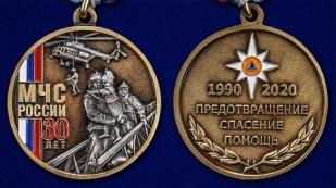 Нагрудная медаль 30 лет МЧС России - аверс и реверс