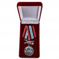 Нагрудная медаль 336-я отдельная гвардейская Белостокская бригада морской пехоты БФ