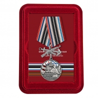 Нагрудная медаль 40-я Краснодарско-Харбинская бригада морской пехоты
