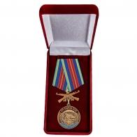 Нагрудная медаль 45 ОБрСпН ВДВ
