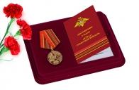 Нагрудная медаль 470 лет Сухопутным войскам