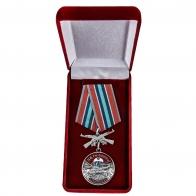 Нагрудная медаль 56 Гв. ОДШБр