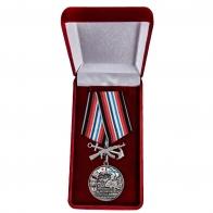 Нагрудная медаль 77-я Московско-Черниговская гвардейская бригада морской пехоты