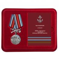 Нагрудная медаль 810-я отдельная гвардейская бригада морской пехоты - в футляре
