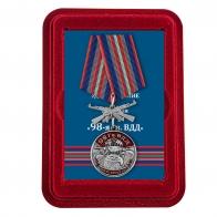 Нагрудная медаль 98 Гв. ВДД - в футляре