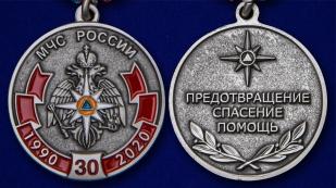 Нагрудная медаль к 30-летию МЧС России - аверс и реверс