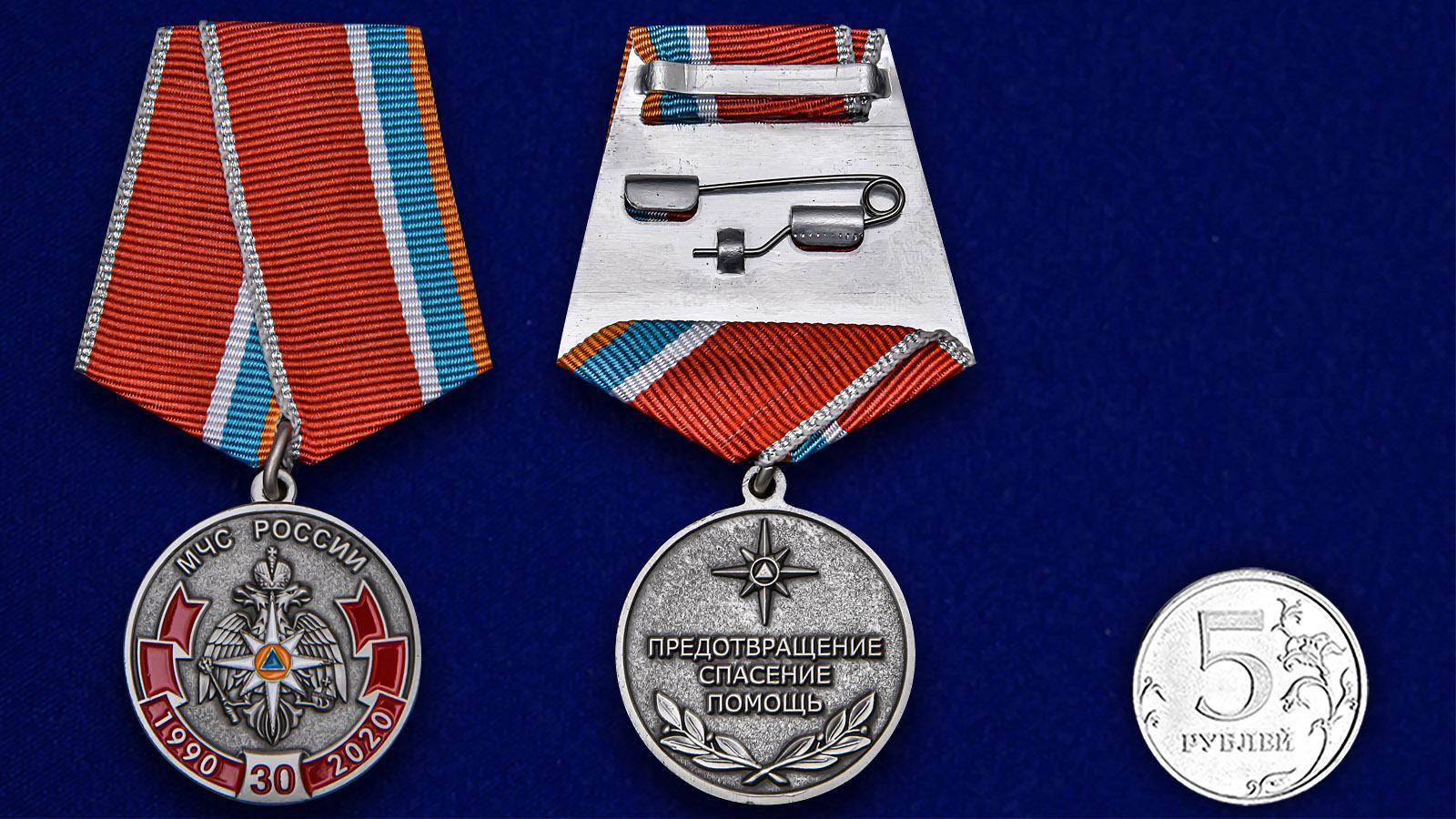 Нагрудная медаль к 30-летию МЧС России - сравнительный вид