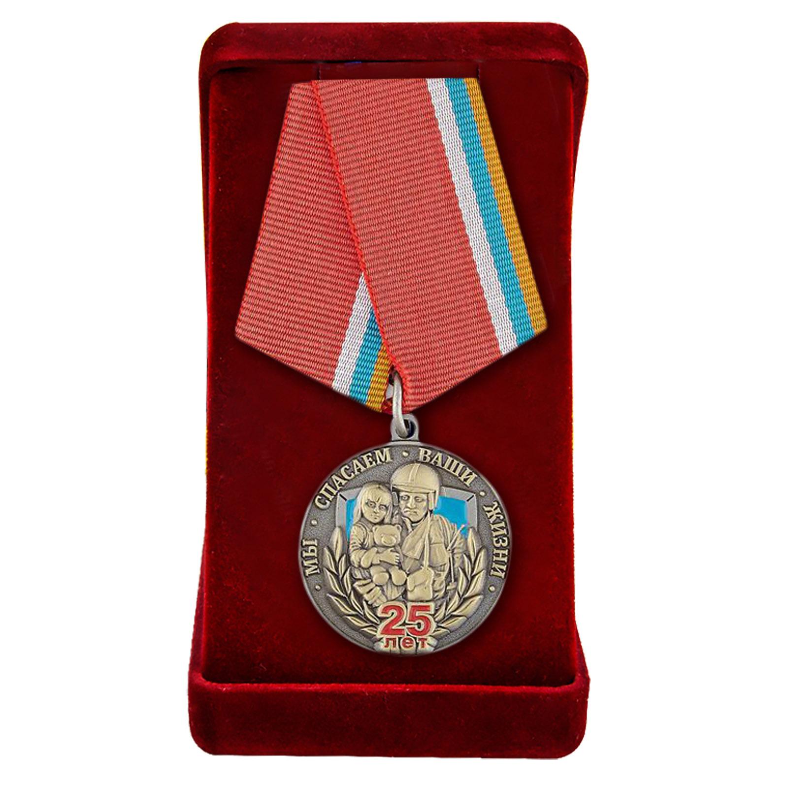 """Купить нагрудную медаль """"МЧС России 25 лет"""" онлайн выгодно"""
