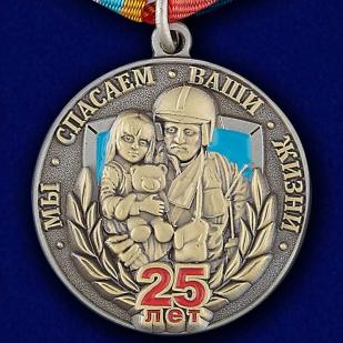 """Нагрудная медаль """"МЧС России 25 лет"""""""