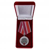 Нагрудная медаль За борьбу с коронавирусом - в футляре