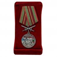 Нагрудная медаль За службу на границе (125 Арташатский ПогО)