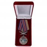 Нагрудная медаль За службу на границе (73 Ребольский ПогО) - в футляре