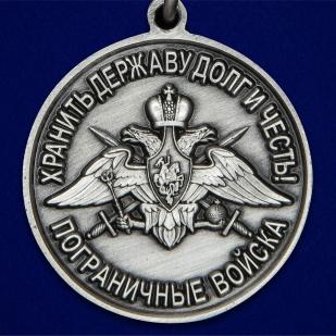 Нагрудная медаль За службу на границе (73 Ребольский ПогО)