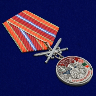 Нагрудная медаль За службу на ПогЗ Красная горка - общий вид