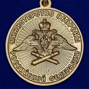 Нагрудная медаль За службу в артиллерийской разведке