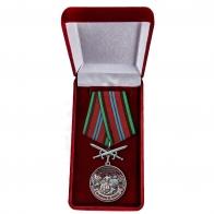"""Нагрудная медаль """"За службу в Бахарденском пограничном отряде"""""""