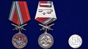 Нагрудная медаль За службу в Керкинском пограничном отряде - сравнительный вид
