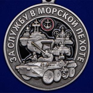 Нагрудная медаль За службу в Морской пехоте