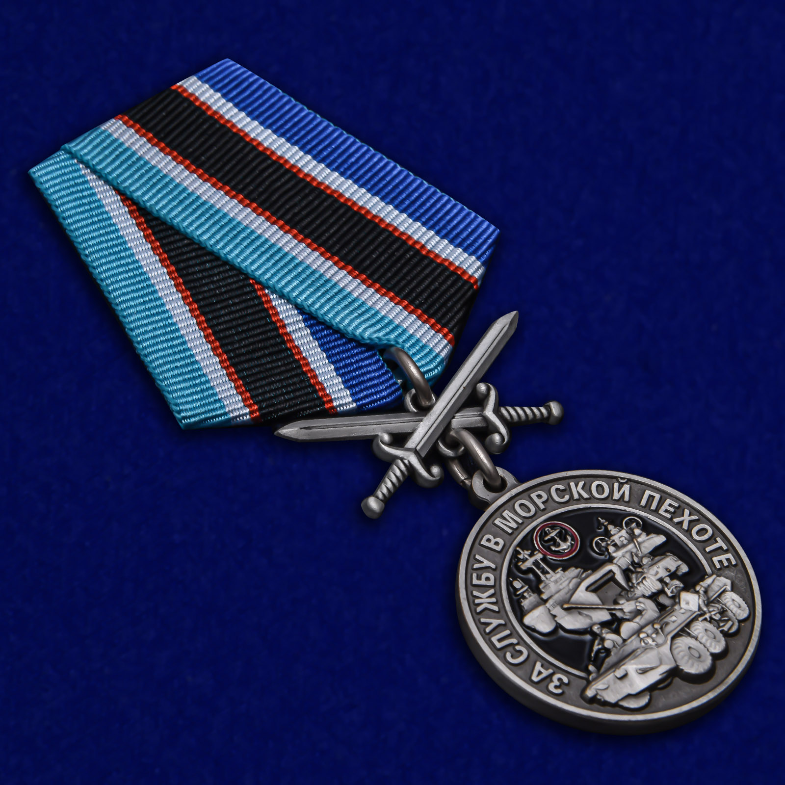 Нагрудная медаль За службу в Морской пехоте - общий вид