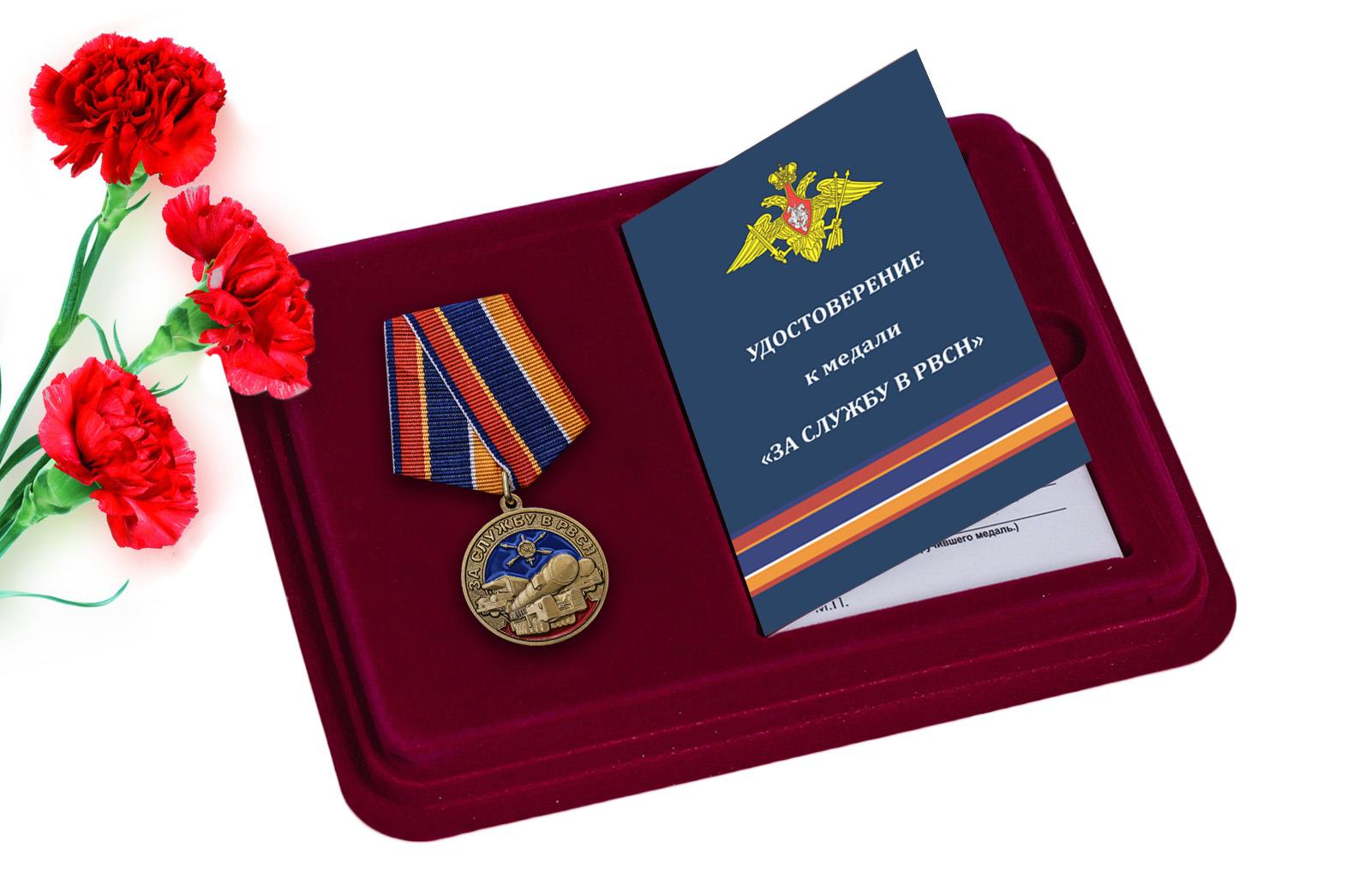 Купить медаль За службу в РВСН онлайн в подарок