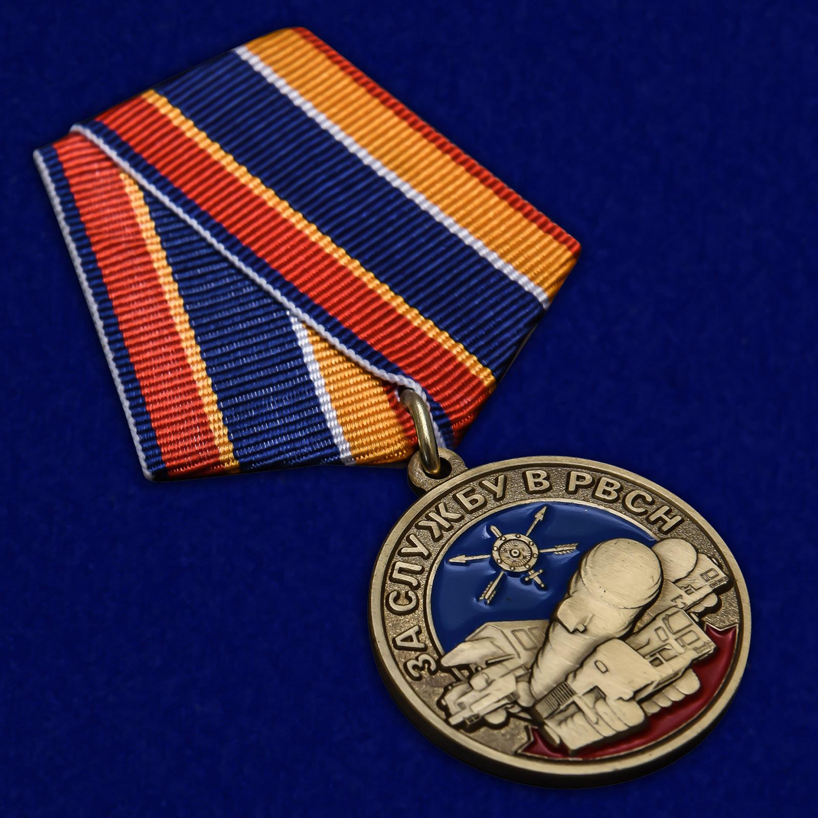 Нагрудная медаль За службу в РВСН - общий вид