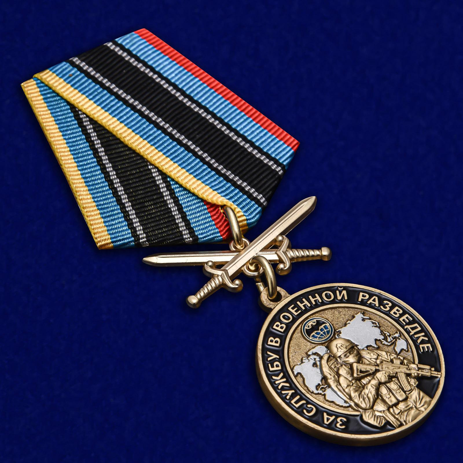 Нагрудная медаль За службу в Военной разведке - общий вид