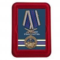 Нагрудная медаль За службу в войсках РЭБ - в футляре