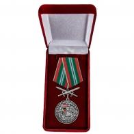 Нагрудная медаль За службу в ВПБС-ММГ-ДШМГ