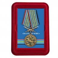 Нагрудная медаль За службу в ВВС - в футляре