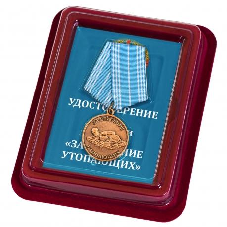 Нагрудная медаль За спасение утопающих СССР - в футляре