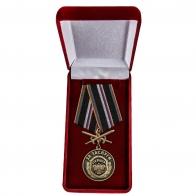 Нагрудная медаль За заслуги Охрана