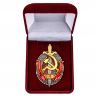 """Нагрудный знак """"100 лет МВД"""""""