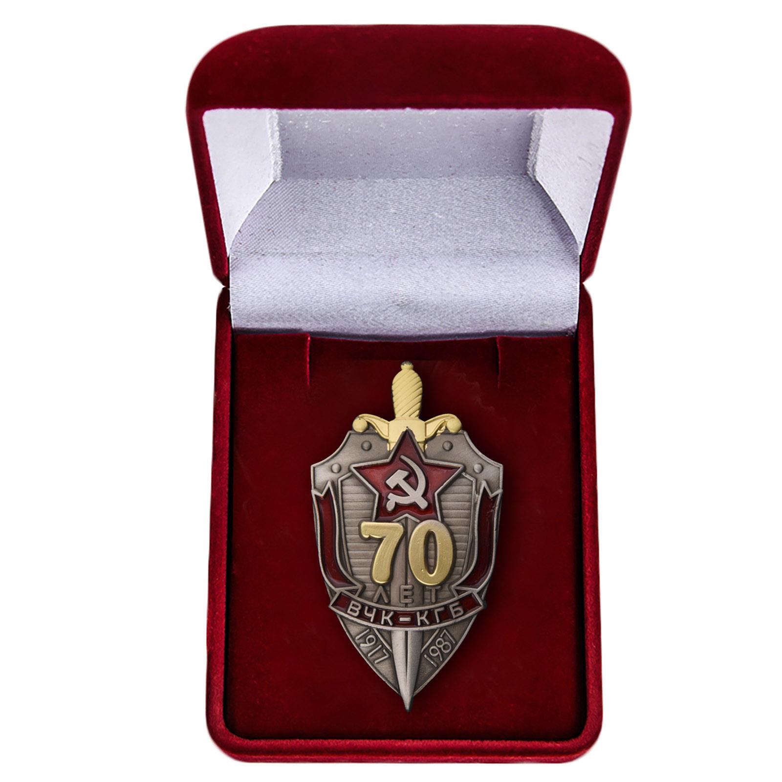 Нагрудный знак 70 лет ВЧК-КГБ заказать в Военпро