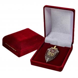 Нагрудный знак 70 лет ВЧК-КГБ для коллекции